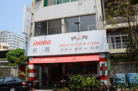 Imma Middle Eastern Bakery & Cafe