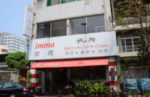 imma-middle-eastern-bakery-cafe